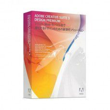 Adobe Creative Suite 3 Design Premium-228x228